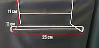 Полки для обуви с бортиком на сетку (Обувные), фото 1