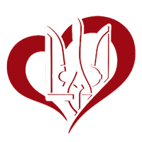З Днем захисника України! З Днем Українського козацтва!