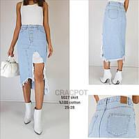 Юбка-миди джинсовая для девушек рванкаCracpotразмеры 25-29, голубого цвета