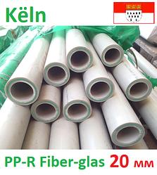 Полипропиленовая труба 20 х 3,4 мм со стекловолокном Kёln PP-R Fiber-glas PN 25 для отопления
