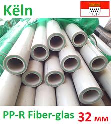 Полипропиленовая труба 32 х 5,4 мм со стекловолокном Kёln PP-R Fiber-glas PN 25 для отопления