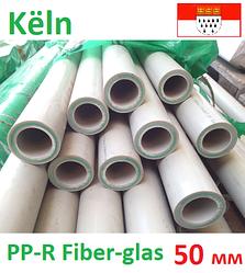 Полипропиленовая труба со стекловолокном 50 Kёln PP-R Fiber-glas PN 25 для отопления