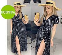 """Летнее платье в пол """"Кайли""""  Батал"""