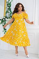 Женский длинный сарафан летнее платье принт цветочный и горох размер: 48-50, 52-54, 56-58, 60-62