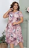 Нарядное летнее шифоновое платье больших размеров 50,52,54,56, на подкладке, цветочный принт, Сиреневое, фото 4