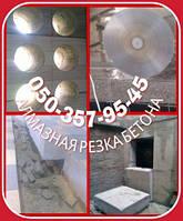 Алмазная сверление бетона и резка без пыли.