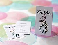 Картонная бирка My Style, 50x90мм, style one