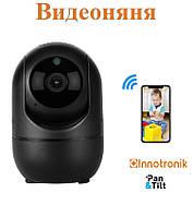 Видеоняня. Поворотная IP WIFI камера видеонаблюдения InqMega с микрофоном HD 1920*1080. Черная