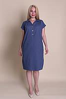 Синее платье ЛЕН женское летнее большой размер. Опт и розница. Размер 52, 54, 56, 58, фото 1