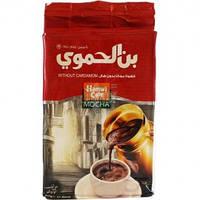 Кофе Hamwi 500грамм