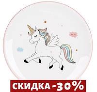 Тарелка керамическая 17см Волшебный единорог DM157-E