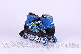 Ролики Happystar 4300 синие