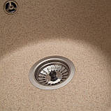 Мийка кухонна Елегант, колір - пісок (ДхШхГ-770х500х200), фото 3