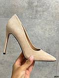 Жіночі туфлі човники на шпильці бежеві замш, фото 3