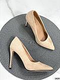 Жіночі туфлі човники на шпильці бежеві замш, фото 2