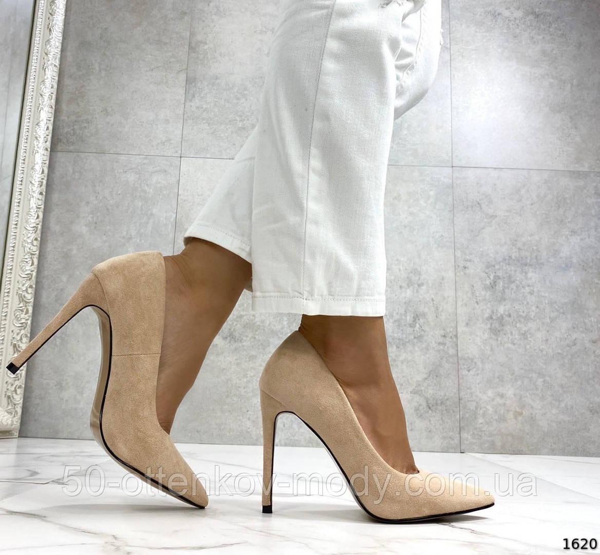 Жіночі туфлі човники на шпильці бежеві замш