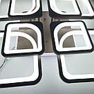 Люстра потолочная 20-MX10005/4+4 224W+12W COF(RGB), фото 3