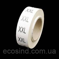 R-625Размерник клейовий XXL 1000шт. (СИНДТЕКС-0187)