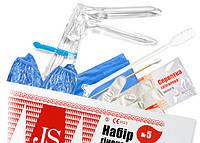 Набор гинекологический JS №5 (перчатки,зеркало М, шпатель цервикальный, пеленка, лист для заметок)