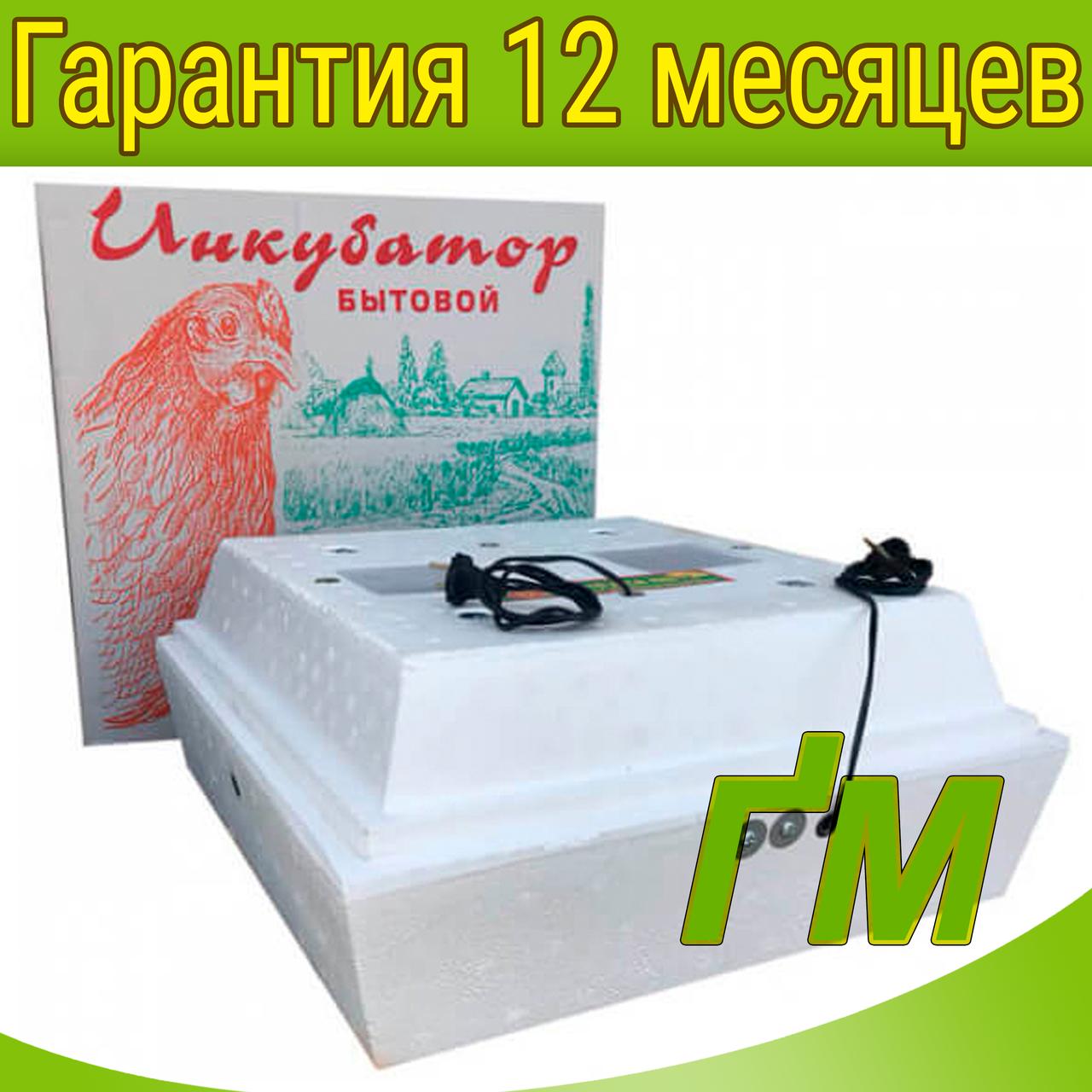 Инкубатор Наседка ИБ-120/72 (автоматический, цифровой)