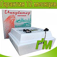 Инкубатор Наседка ИБ-120/72 (автоматический, цифровой), фото 1