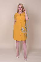 Батальное платье - рубашка желтого цветак. Оптом и в розницу. Размер 52, 54, 56, 58