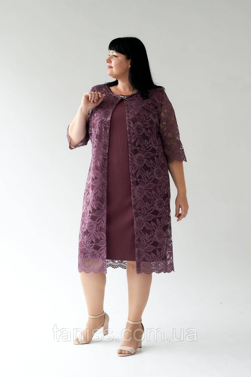 """Женский комплект- двойка """"Хилари"""", ткань креп-дайвинг,гипюр, размеры 54,56,58,60 (023) слива,  сукня"""