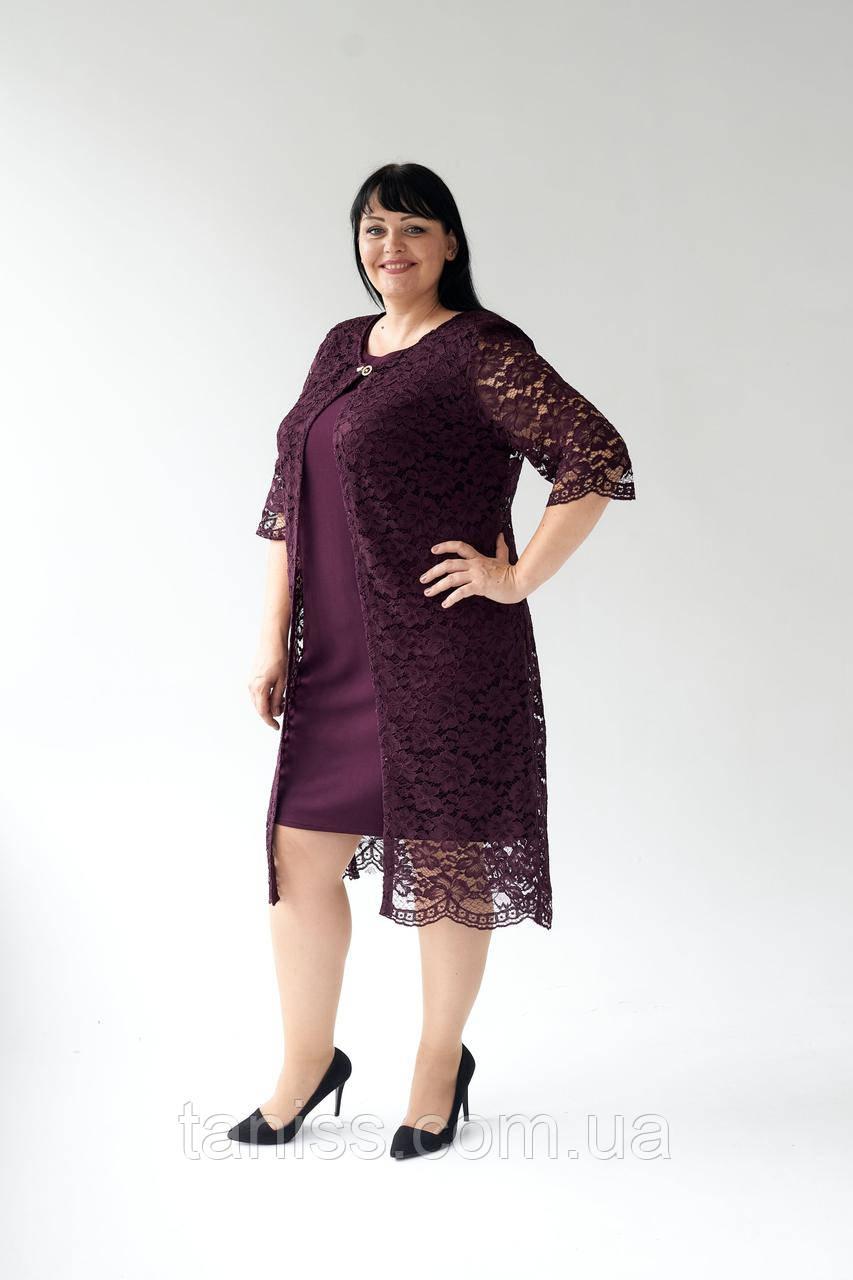 "Женский комплект- двойка ""Хилари"", ткань креп-дайвинг,гипюр, размеры 54,56,58,60 (023) баклажан,  сукня"