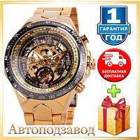 Мужские механические часы Winner Action Gold с автоподзаводом