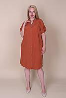 Женское коричневое платье - рубашка батал. Оптом и в розницу. Размер 52, 54, 56, 58