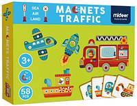 """Магнитная книга """"Транспорт"""" MiDeer Toys (MD1040)"""