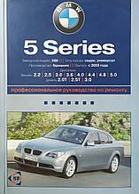 BMW 5 SERIES E60   Модели с 2003 года   Бензин • Дизель   Руководство по ремонту и эксплуатации