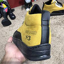 Adidas Y-3 Bashyo II Sneakers Yellow/Black, фото 3