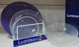 Сервіз столовий Luminarc Coline 18 предметів N2233