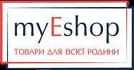 myEshop - товари для всієї родини
