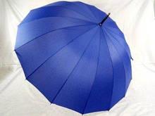 Зонт - трость унисекс на 16 карбоновых спиц цвет фиолетовый и синий синий