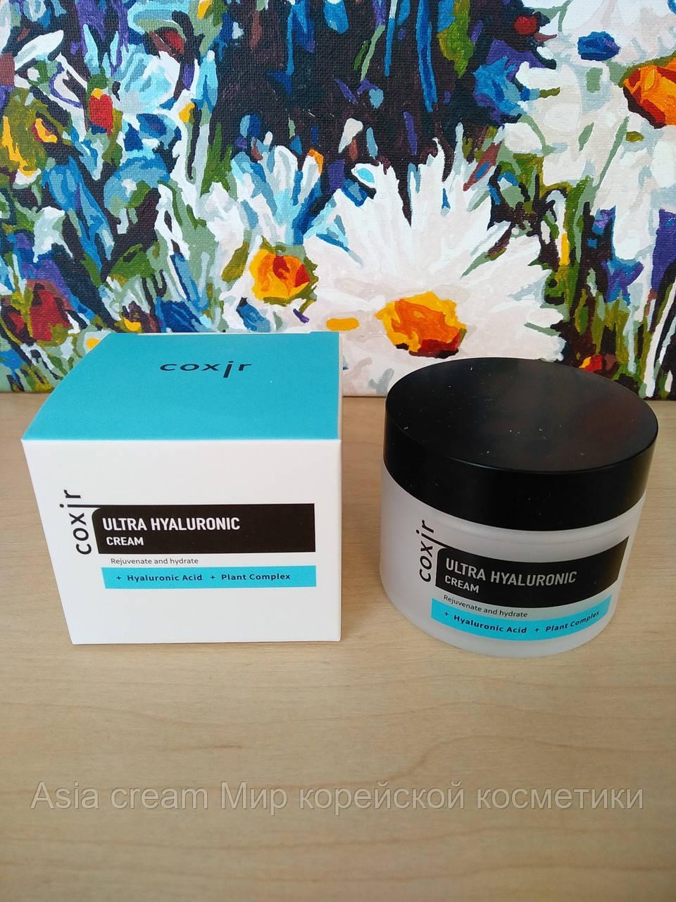 Ультраувлажняющий крем для лица с гиалуроновой кислотой Coxir Ultra Hyaluronic Cream