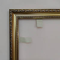 "Багеты (рамки) ""Золото"" для картин  размером 40х30см"