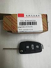 Ключ запалювання викидний чері Тігго 2, Chery Tiggo 2, t15-9cn6105350
