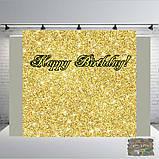 З Днем народженняБанер 2х2, на юбилей, день рождения. Печать баннера |Фотозона|Замовити банер|З Днем народже, фото 5