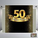 З Днем народженняБанер 2х2, на юбилей, день рождения. Печать баннера |Фотозона|Замовити банер|З Днем народже, фото 6