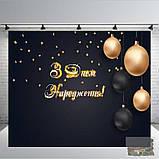 З Днем народженняБанер 2х2, на юбилей, день рождения. Печать баннера |Фотозона|Замовити банер|З Днем народже, фото 2