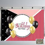 З Днем народженняБанер 2х2, на юбилей, день рождения. Печать баннера |Фотозона|Замовити банер|З Днем народже, фото 3