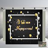 З Днем народженняБанер 2х2, на юбилей, день рождения. Печать баннера |Фотозона|Замовити банер|З Днем народже, фото 8