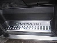 Накладки на внутренние пороги (3 шт, сталь) Volkswagen T4 Transporter / Накладки на пороги Фольксваген Т4 (Транспортер)