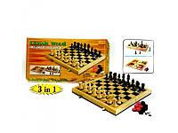 Настольная игра Шахматы-нарды деревянные