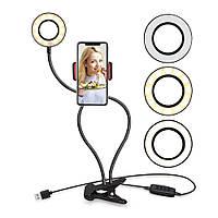 Кільцева LED лампа USB з тримачем для телефону, фото 1