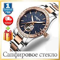 Женские механические часы Carnival Lady VIP Silver с автоподзаводом, 25 камней
