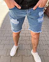 Джинсовые рваные шорты мужские синие, стильные модные шорты и бриджи мужские потертые