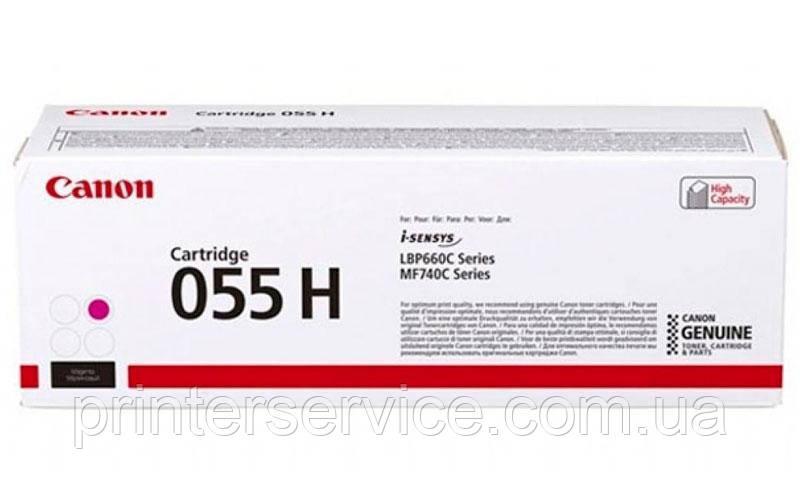 Картридж Canon 055H magenta для LBP663Cdw/ LBP664Cx/ MF742Cdw/ MF744Cdw/ MF746Cx (3018C002)